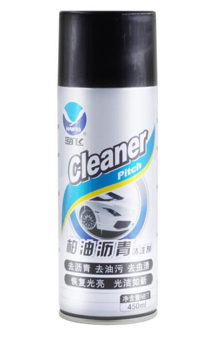 柏油沥青清洗剂