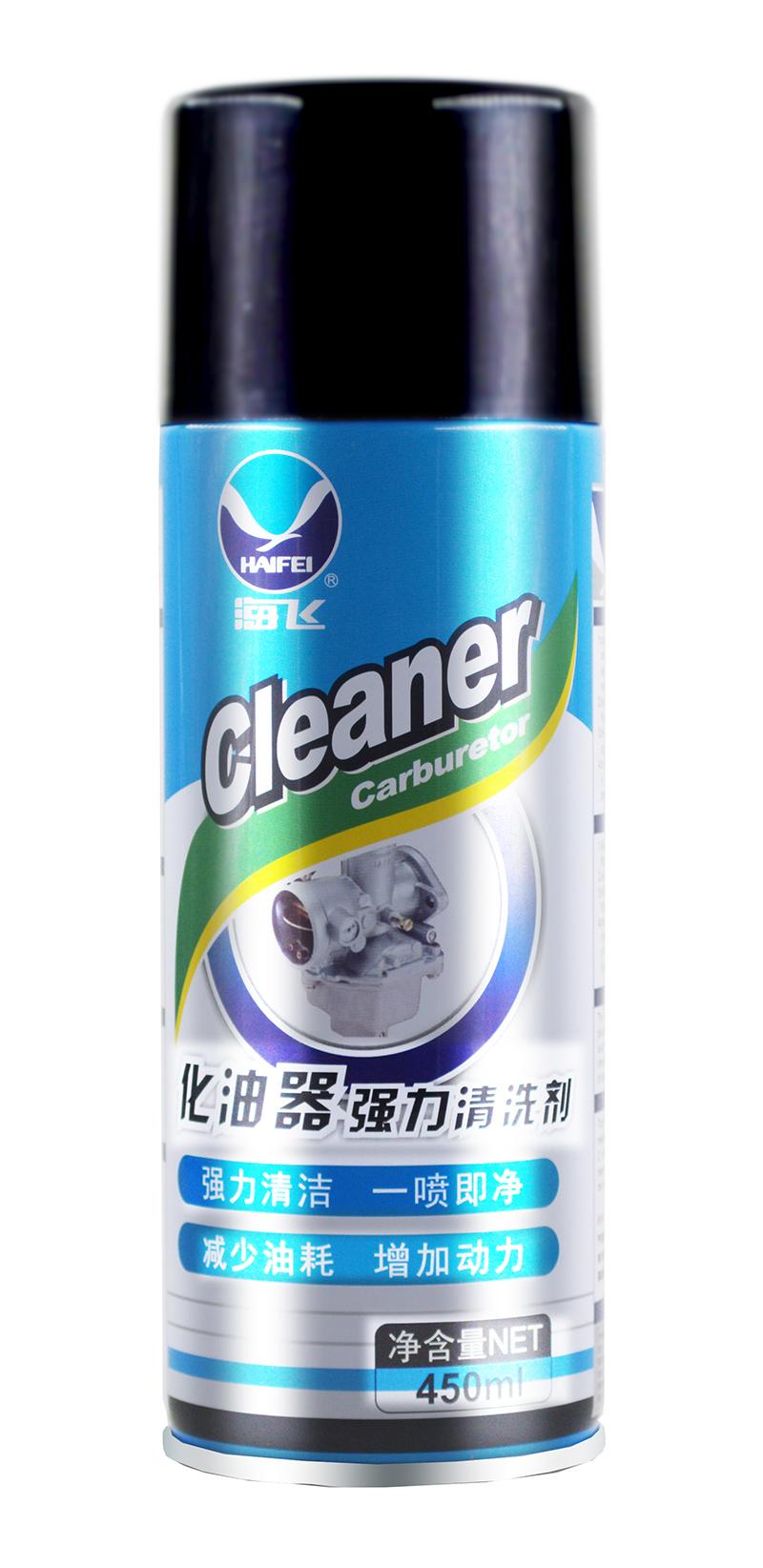 海飞化油器清洗剂